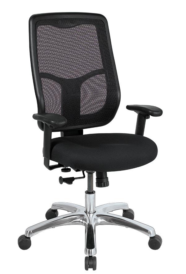 """26"""" x 20"""" x 40""""  Black Mesh Chair"""