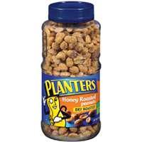 HONEYROAST NUTS PLANTERS 16OZ