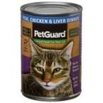 Pet Guard Cat Fish Chicken Liver (12x14 Oz)