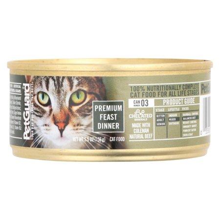 Pet Guard Cat Premium Feast Dinner (24x55 Oz)