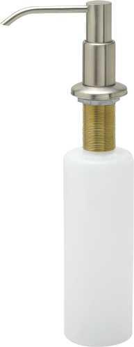 WELLINGTON SOAP DISPENSER NICKEL